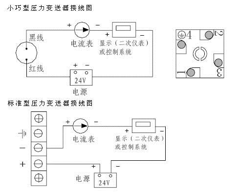 四位数码管显示模块接线电路图